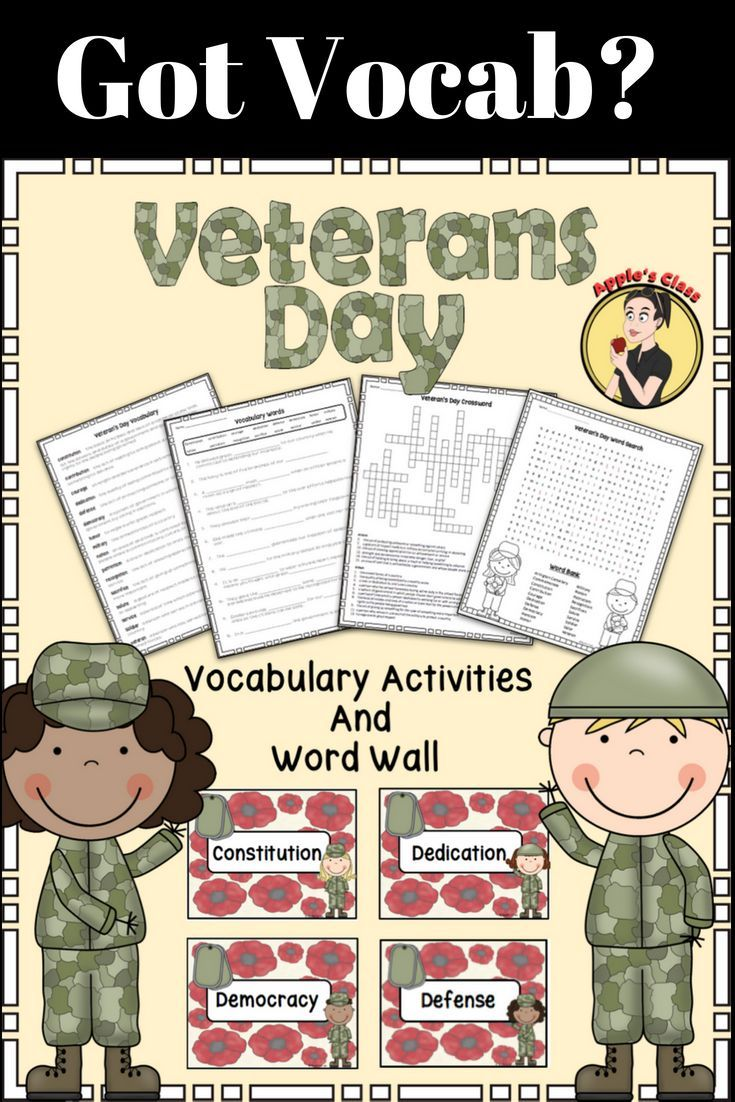 Veterans Day Activities And Word Wall Ela 3rd 5th Grades