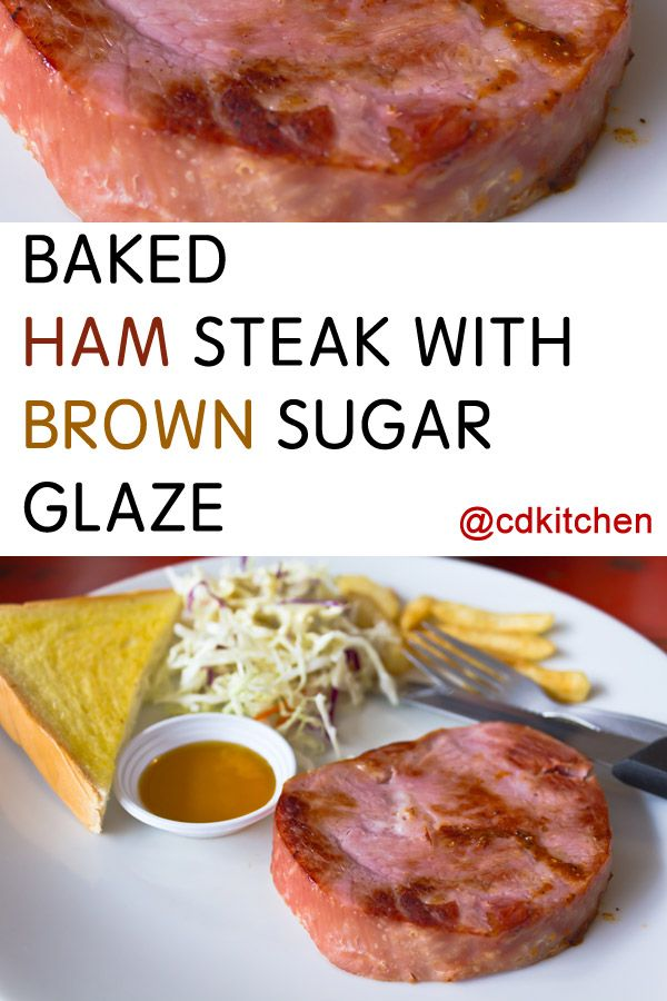 Made with brown sugar, Dijon mustard, cider vinegar, ground cloves, ham steak | CDKitchen.com