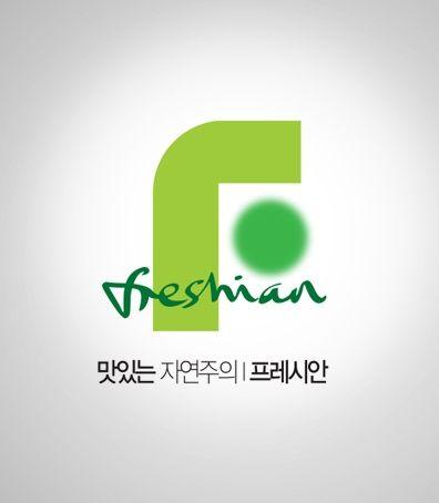 Freshian, Slogan