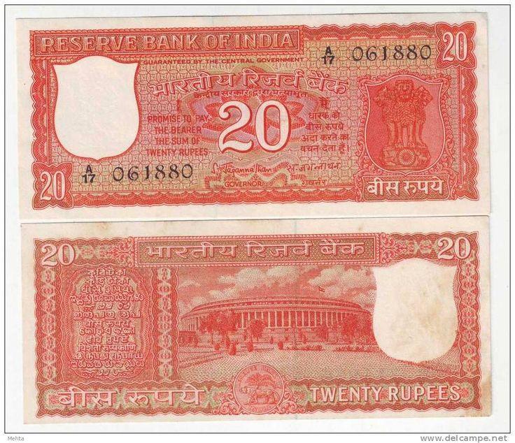 indian twenty ruppy