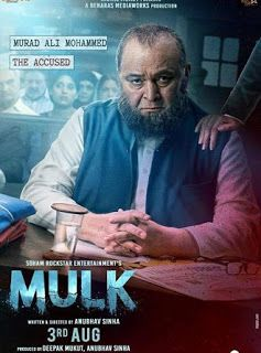 download priest movie in hindi hd