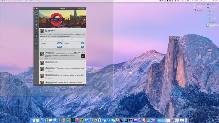 How to take a screenshot of a specific area of your desktop in Mac OS X