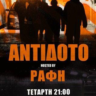 Antidoto By Rafi S.2 08 July 2015