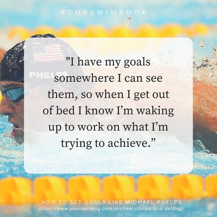 How to Set Goals Like Michael Phelps