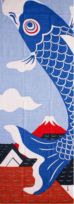 濱文様の絵てぬぐい 大空のぼり 鯉のぼり
