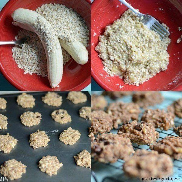 Хрустящая банановая радость своими руками! Печенье за 15 минут!    Ингредиенты:   — 2 больших старых банана   — 1 стакан геркулеса   — орехи, изюм, шоколад, корица (по желанию)    Приготовление:   1. Размять бананы с овсянкой, перемешать.   2. Готовить при температуре 350 градусов, предварительно смазав лист для выпечки маслом, 15 минут.
