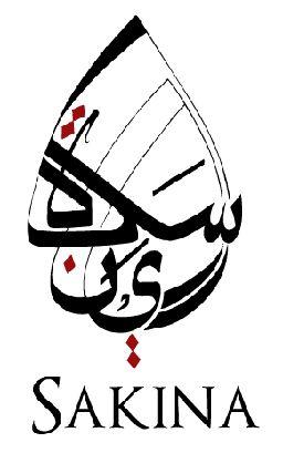 sakina in arabic - Google Search