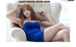 내 계정   Wix.com