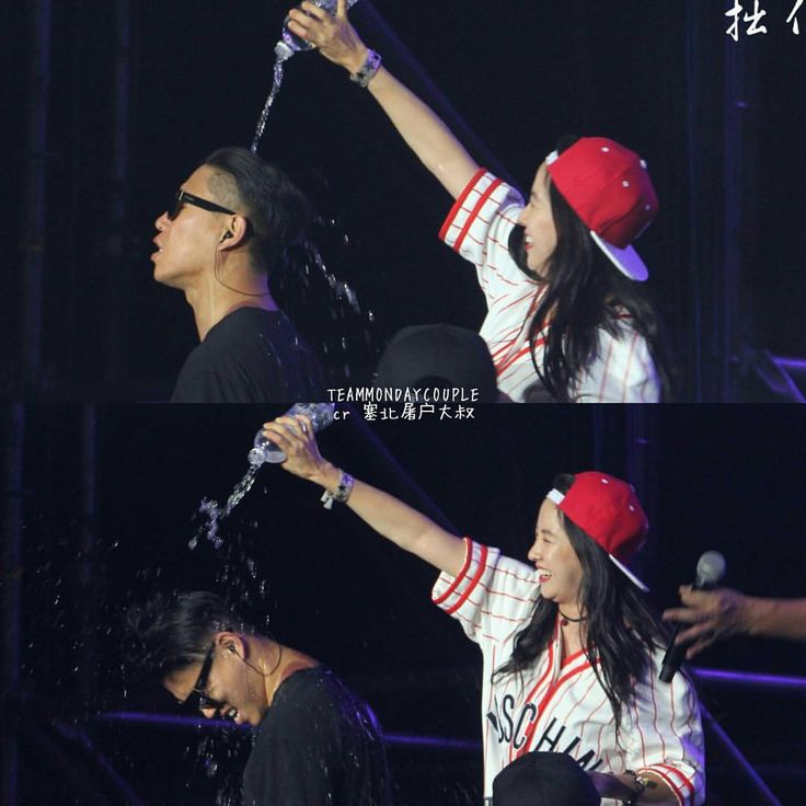 Monday Couple at RM Race Start in Beijing