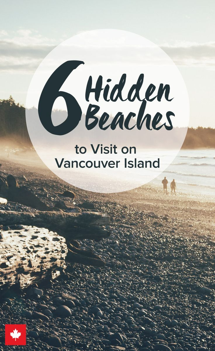 Canada's west coast has some of the most stunning beaches you can imagine…