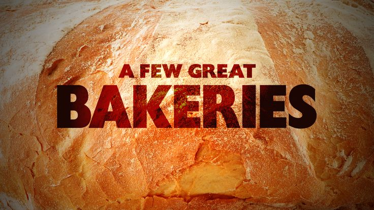 Bakeries are full of wonderful things: smells, sweet possibilities, friendly bakers who sometimes wait on you. A lot of work has usually gone into the sometimes soft, crunchy, salty, icing-covered products for sale, and the purchases you make often result in satisfaction and happiness. We celebrate all this oven-baked artistry in this hour-long documentary.
