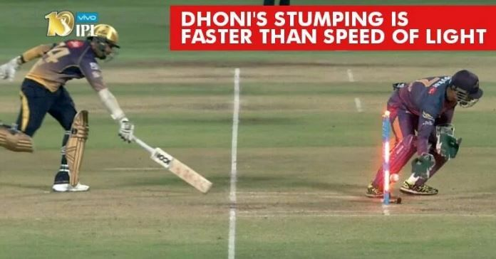 M.S Dhoni is quite popular for his magical stumping; it wouldn't be wrong to say that his stumping is probably faster than the speed of light.