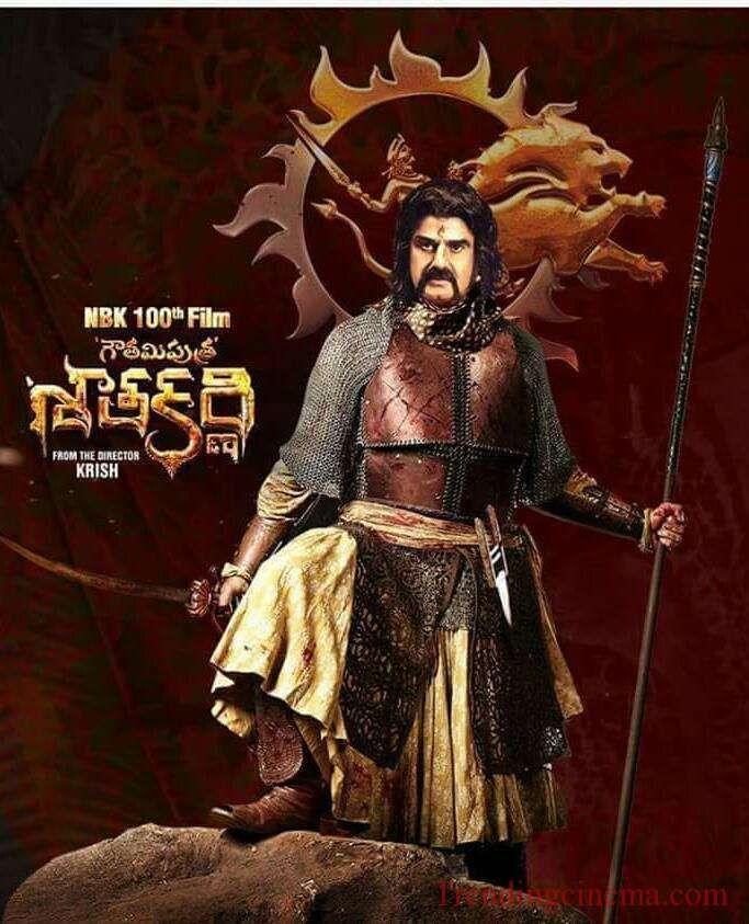 Gautamiputra Satakarni Movie