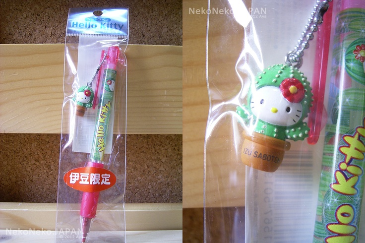 GOTOCHI HELLO KITTY Figure Mechanical Pencil SHIZUOKA IZU SABOTEN MADE IN JAPAN