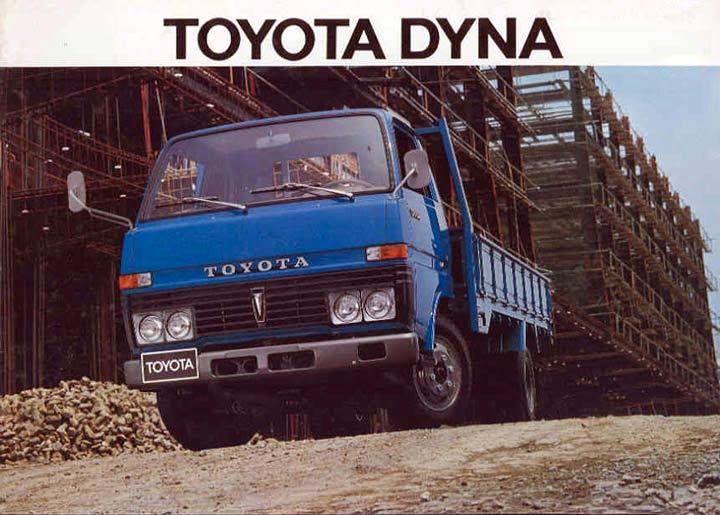 transpress nz: 1978 Toyota Dyna truck