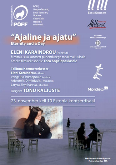 "2012.11.23 Eleni Karaindrou - Concert Eternity And A Day at ""16th Tallinn Black Nights Film Festival"" #poster"