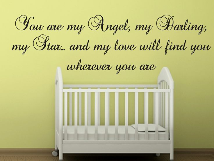 Nancy Tillman Quote You Are My Angel Darling Star All Our Wall Stickers Decals Available In A Great Range Of Sizes And Colours
