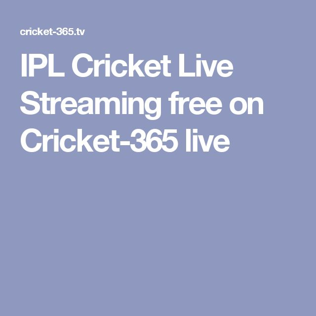 cricket-365.tv