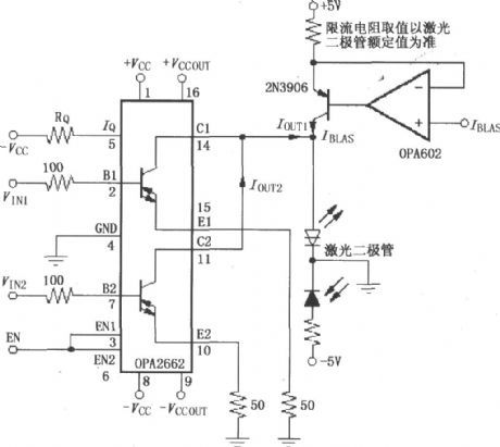 laser diode driver circuit with double broadband. Black Bedroom Furniture Sets. Home Design Ideas