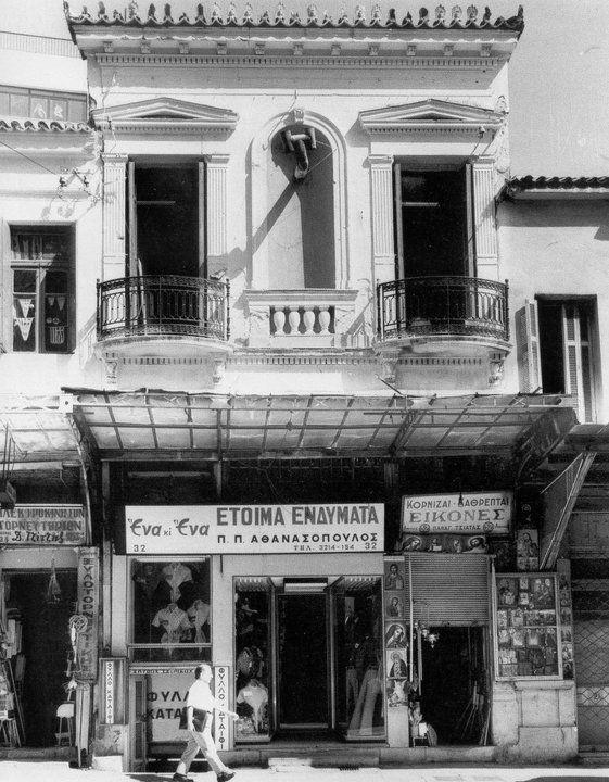 Κτήριο επί της οδού Αθηνάς 32, έτος κατασκευής 1900