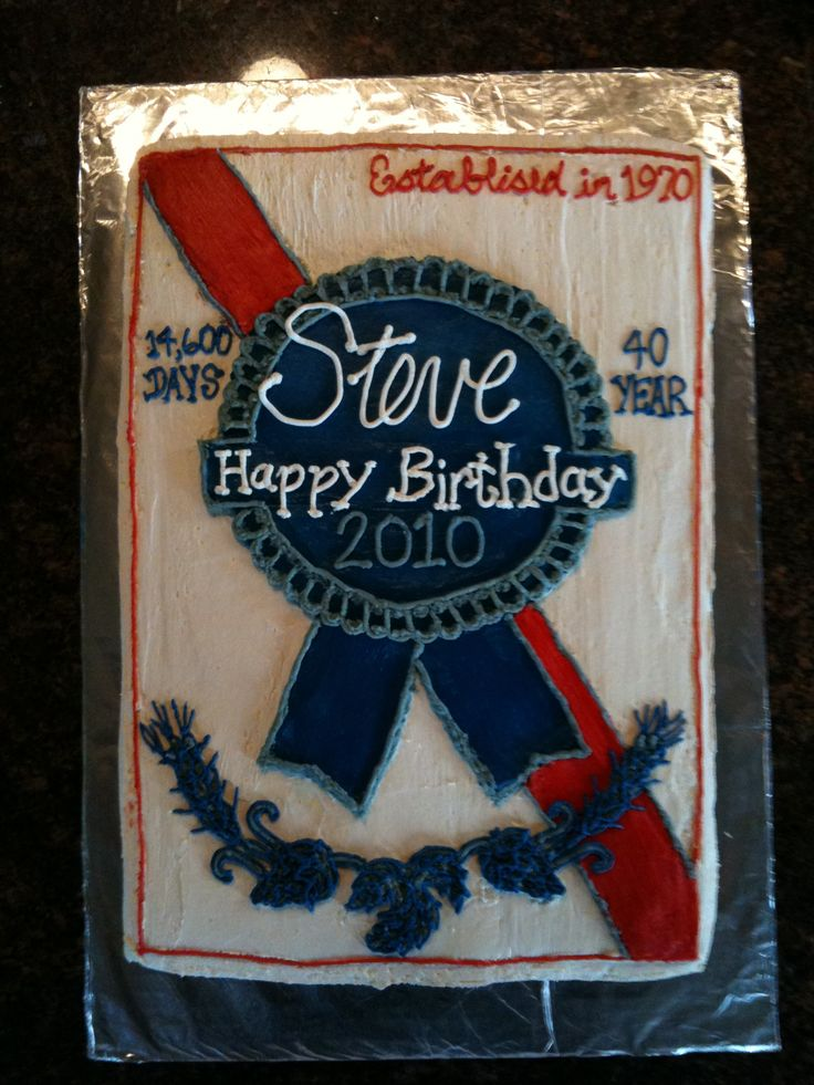Pbr Birthday Cake Jaquelyn I Love How You Got All Of