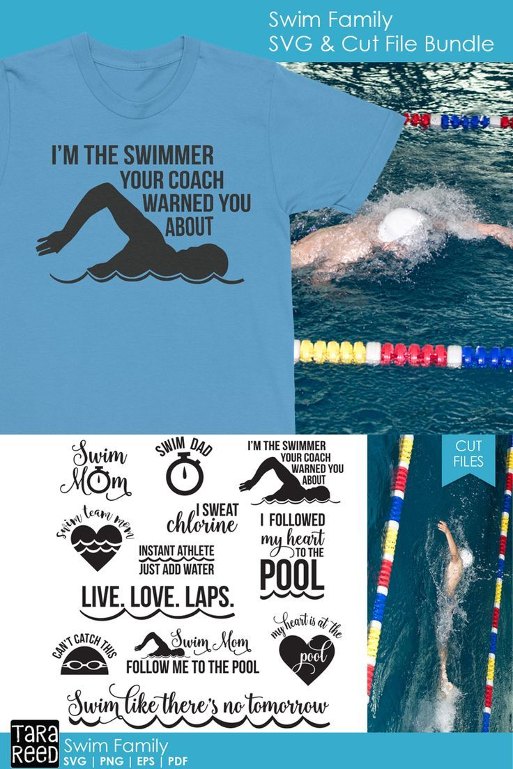Swim Family - Swimming SVG and Cut Files for Crafters | From