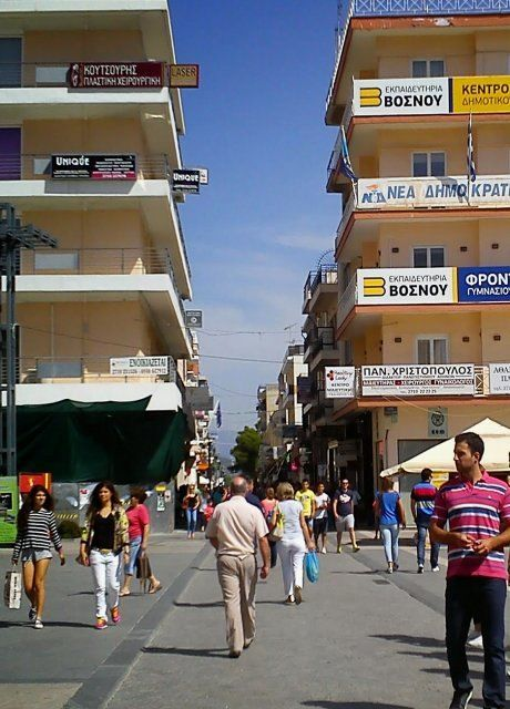 Tripoli, Arcadia, Greece