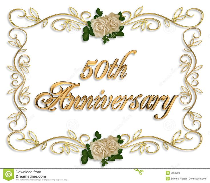 50th Wedding Anniversary Clip Art: Happy 50th Anniversary Clip Art 50th