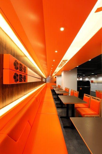 25 best Modern Fast Food Restaurant Interior Decor images on ...