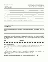 Doc Customer Registration Form Template – Doc