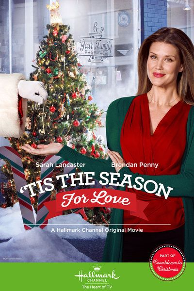 "Hallmark Channel: ""Tis the Season for Love"" (2015) 