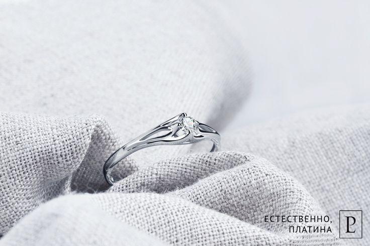 Благодаря помолвочному кольцу из платины с бриллиантом, каждая девушка ответит согласием на самый главный вопрос своего мужчины. #помолвочноекольцо #кольцо #ring #rings #brilliant #jewellery #present #wedding #platinum #PlatinumLab #wediingring #cute #diamond