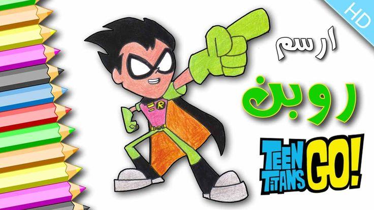 تعليم رسم الكرتون   تعلم كيف ترسم روبن - أبطال التايتنز إنطلقوا! How To Draw Robin From Teen Titans Go! Comment dessiner Robin de Les Jeunes Titans como dibujar a robin de los jovenes titanes