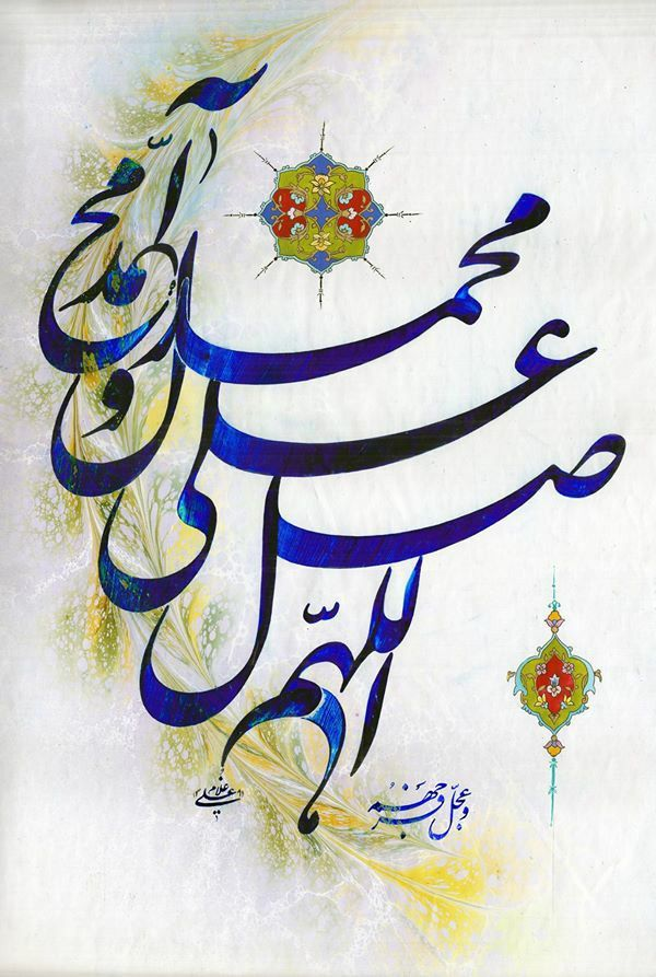 Muhammad Rasool ALLAH Prophet Muhammad (PBUH )# محمد رسول الله# Mohammad# محمد#