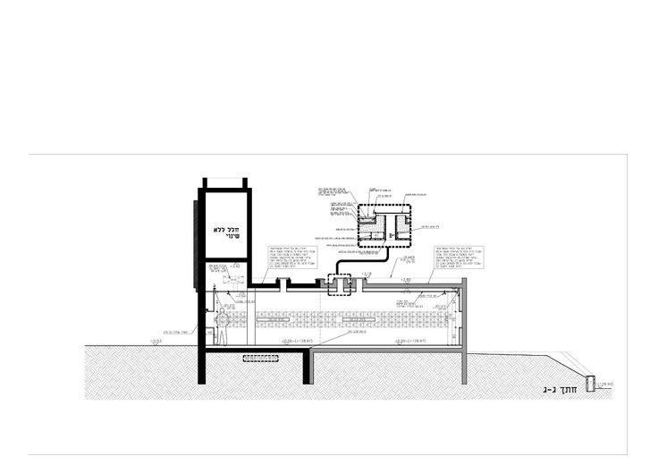 Galería de Nesher Memorial / SO Architecture - 22