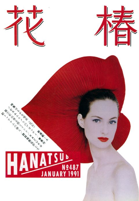 Phoebe O'Brien covers Hanatsubaki January 1991