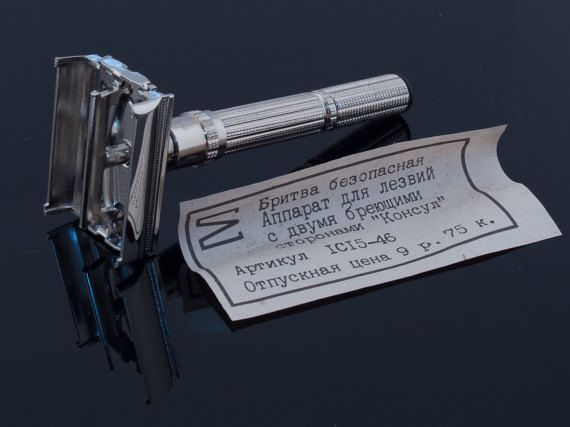 104 best images about vintage safety razor on pinterest soviet army safety and antiques. Black Bedroom Furniture Sets. Home Design Ideas