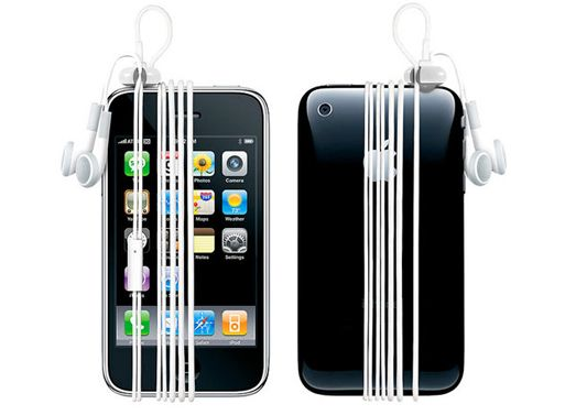 Budtrap — Gadgets -- Better Living Through Design