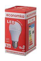 Светодиодная лампа ECONOMKA, 10W, 4200K, нейтрального свечения, цоколь - Е27, 3 года гарантии!!!