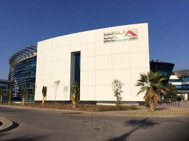 القاهرة مباشر تفاوض الهيئة العامة للرقابة المالية المصرية عدة جهات حكومية للمساهمة في تأسيس أول شركة لإعادة التأمين Building Multi Story Building Structures