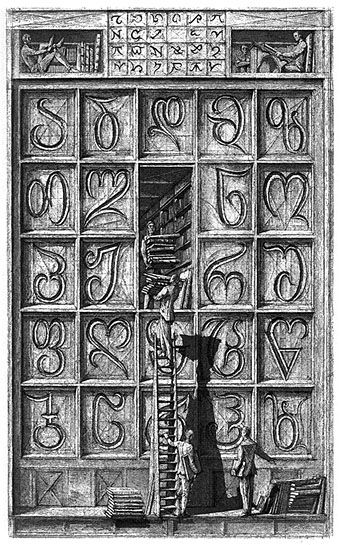 erik desmazieres - illustration for borges, the library of babel via johncoulthart.com