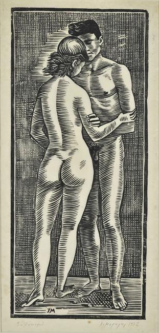 Μόραλης Γιάννης (1916 - 2009) Ζευγάρι, 1942