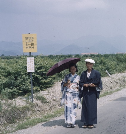 after1945 japan