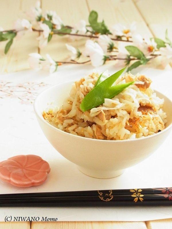 ツナと切干大根の柚子こしょう炊き込みご飯