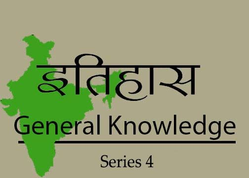 History General Knowledge Series 4 Darius invaded India in 516 BC. He was a ruler of Iran or Persia. The invasion of Alexander opened the land and sea rout from Europe to India. Gautam Buddha born in 563BC in Lumbini Kapilabastu in a Sakya Kshatriya clan. He died in 483 BC at Kushinagar at the age of 80. Suddhodhana and Mahamaya are father and mother of Gautam Buddha respectively. Gautam...