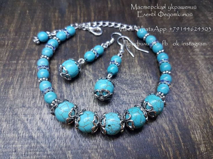 #handmadejewelry #handmade #myjewellery #серьги #браслет #лучшийподарок #хобби #подарок #серьгиизкамней #мода #стиль #кисти #браслет #fashion #earrings  #earringswag #earring #earringlove  #jewelry #fashion #accessories #fashionista #girl #stylish #love #beautiful #tassel #jewelryaddict #jewelry #jewellery #jewels #handmade  #gems #gemstone #gemstones #gem #bling #blingbling #stone #stones #trendy #accessories  #crystals #beautiful #ootd #style #fashionjewelry #gold