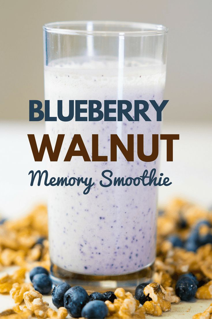 Boost your memory with blueberry and walnut, ingredients proven to help your…