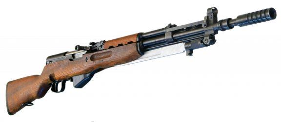 Yugo SKS Rifle