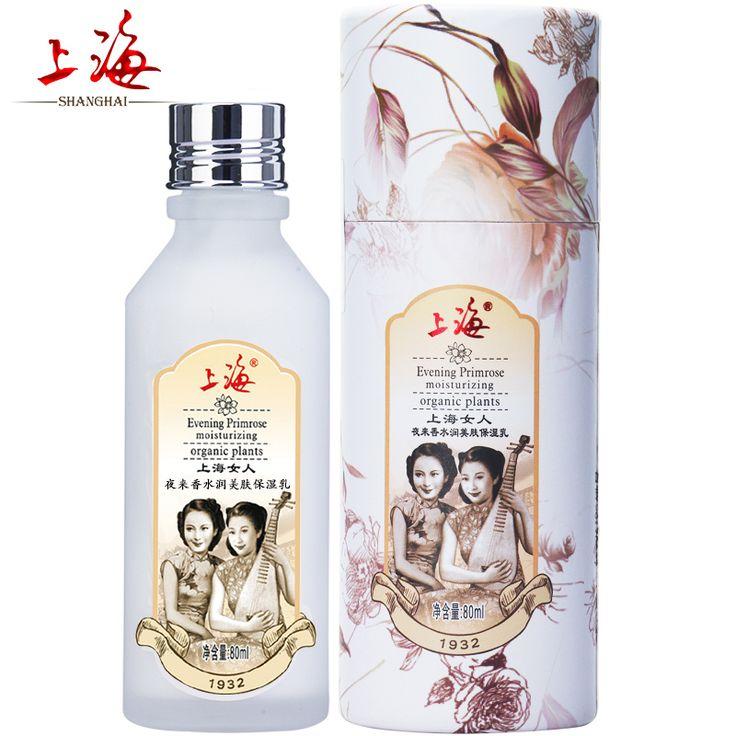 Tuberosa hidra hidratante branqueamento emulsão de creme de clareamento da pele creme de produtos de cuidados da pele alishoppbrasil