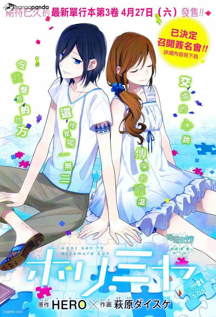 Horimiya - Hero, Hagiwara daisuke #shoujo #maga #romantic #romance #japan #japon #girls #escolar